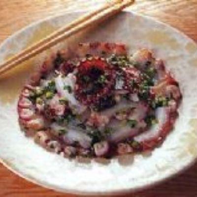 Salada de Polvo - Tako No Fuumi Ae